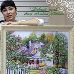 Вдовина  Альбина - Ярмарка Мастеров - ручная работа, handmade