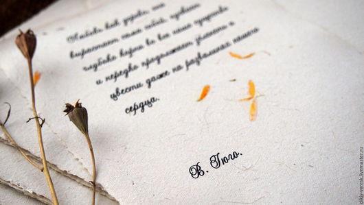 Письменные приборы ручной работы. Ярмарка Мастеров - ручная работа. Купить Les sentiments. Хлопковая бумага для писем. Handmade. Бежевый