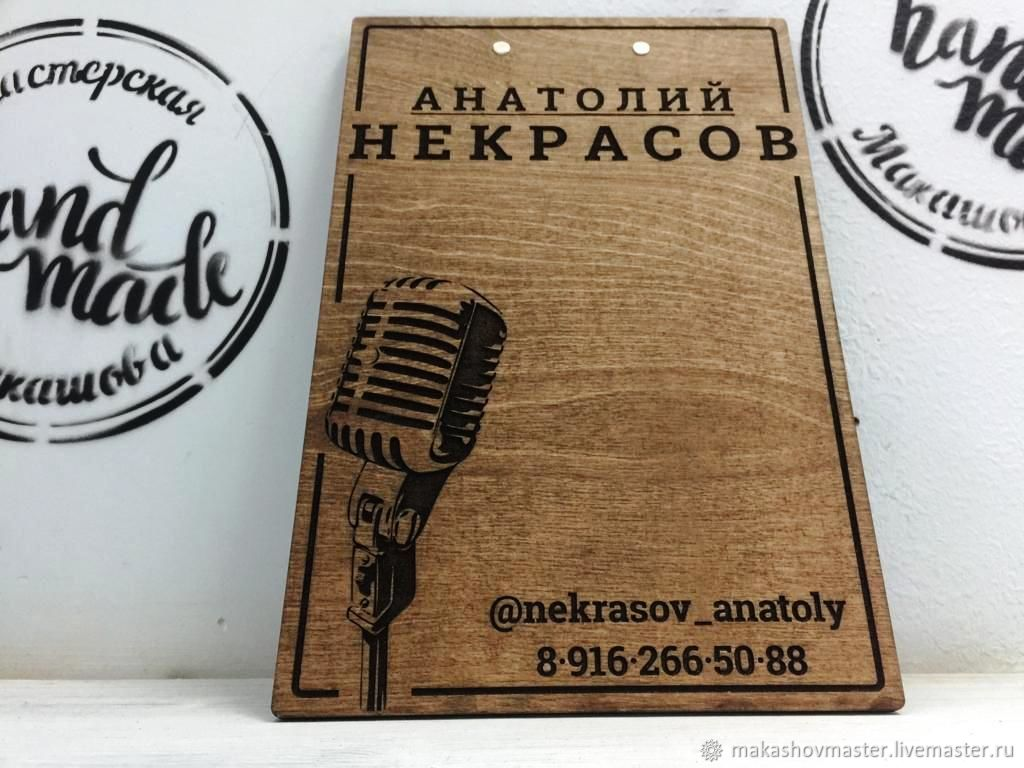 Wooden tablet with clip, Folder, Moscow,  Фото №1