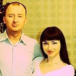 Наталья Кирьянова (NataliRublywa) - Ярмарка Мастеров - ручная работа, handmade