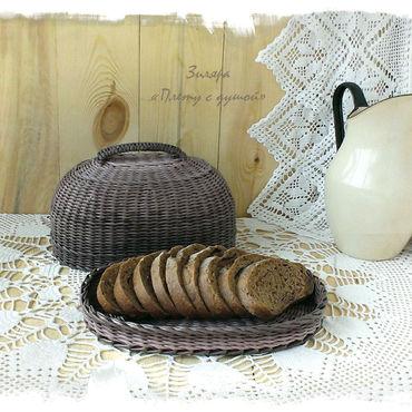 Для дома и интерьера ручной работы. Ярмарка Мастеров - ручная работа Плетеная овальная хлебница Спелая рожь. Handmade.