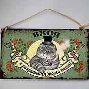 Для дома и интерьера ручной работы. Ярмарка Мастеров - ручная работа вход с разрешения  моего кота. Handmade.