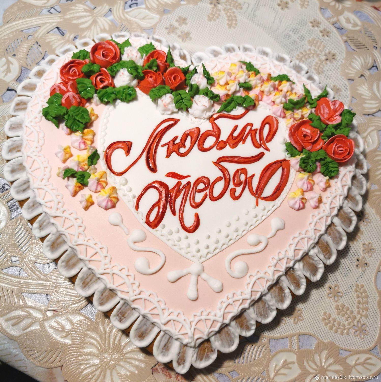 Подарочный пряник сердечко, Набор пряников, Москва,  Фото №1