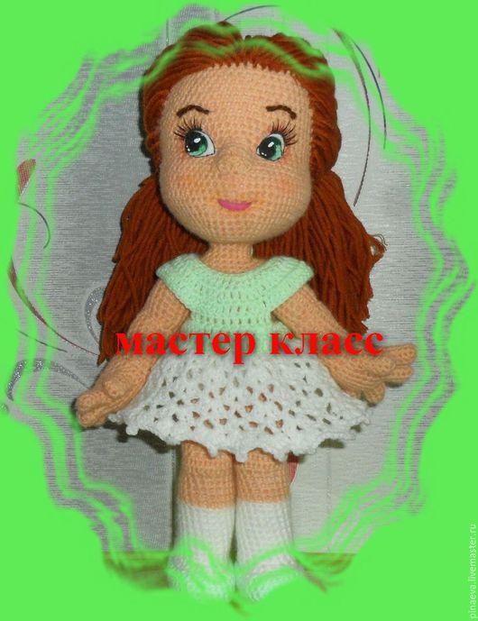 Человечки ручной работы. Ярмарка Мастеров - ручная работа. Купить Мастер-класс куклы Кристины. Handmade. Комбинированный, подарок девочке