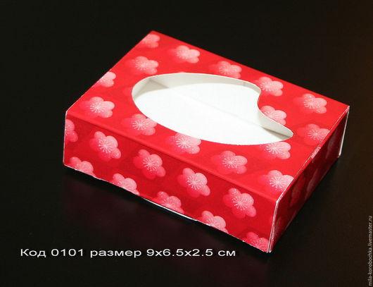 Коробочка для упаковки мыла  код 0101 размер 9х6.5х2.5 см