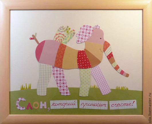Детская ручной работы. Ярмарка Мастеров - ручная работа. Купить Слон, который приносит счастье. Handmade. Слон, картина для интерьера, счастье