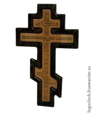Иконы ручной работы. Ярмарка Мастеров - ручная работа. Купить Настенный православный крест. Handmade. Коричневый, православный крест, бук