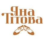 Мастерская Яны Титовой (handmadeshoes) - Ярмарка Мастеров - ручная работа, handmade
