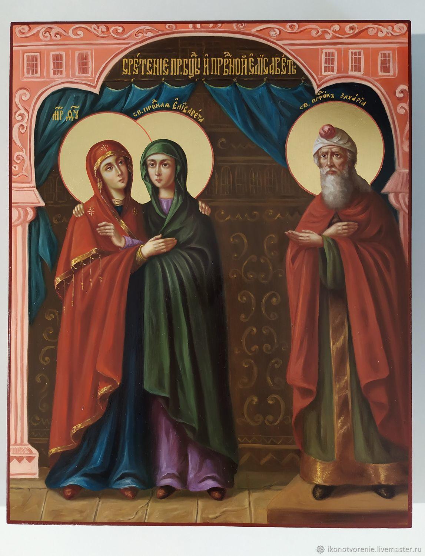 Икона Сретение Пресвятой Богородицы и праведной Елизаветы  24х30, Иконы, Москва, Фото №1