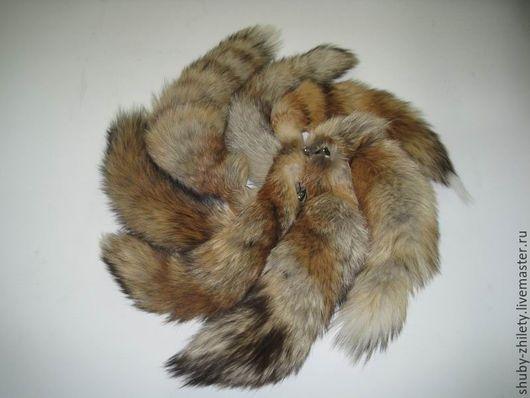Шитье ручной работы. Ярмарка Мастеров - ручная работа. Купить Хвосты лисы. Handmade. Рыжий, хвосты, хвосты меховые