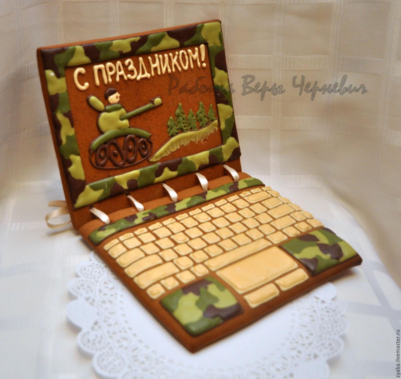 Подарки на 23 февраля мужчинам интернет магазин