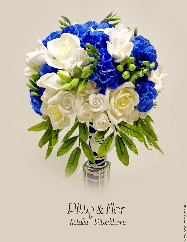 Заказать синий свадебный букет купить цветы подснежника