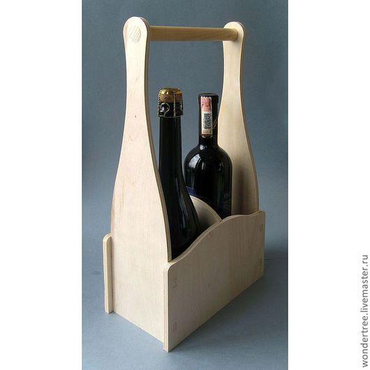 Кухня ручной работы. Ярмарка Мастеров - ручная работа. Купить бутылочница. Handmade. Бежевый, коробка для бутылок, кухонные принадлежности, заготовки