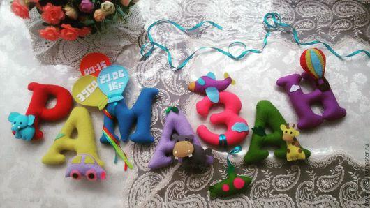 Детская ручной работы. Ярмарка Мастеров - ручная работа. Купить Буквы из фетра. Handmade. Именной подарок, буквы из фетра