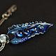 Оригинальное украшение, необычный кулон стекло лэмпворк, чудной кулон, морское создание, горошек, оригинальный подарок, необыкновенный подарок девушке, женщине, синий перламутр, фантастический кулон