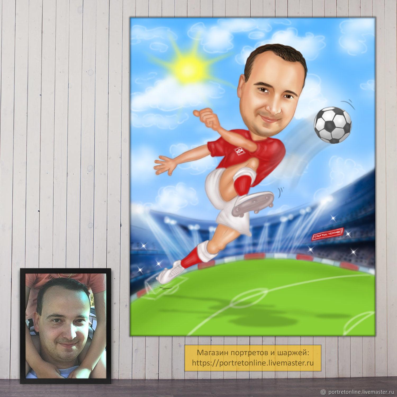 A birthday present for my husband, a football fan. Cartoon, football, Spartak, Caricature, Moscow,  Фото №1