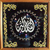 """Картины и панно ручной работы. Ярмарка Мастеров - ручная работа Шамаиль Коран """"Аль-Бэкара, 148"""", Рай под ногами матерей. Handmade."""