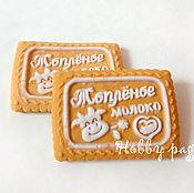 Материалы для творчества handmade. Livemaster - original item Silicone molds for soap Biscuits