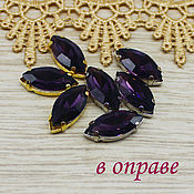 Материалы для творчества handmade. Livemaster - original item Glass rhinestones 18h9 mm Amethyst in silver and gold frames. Handmade.