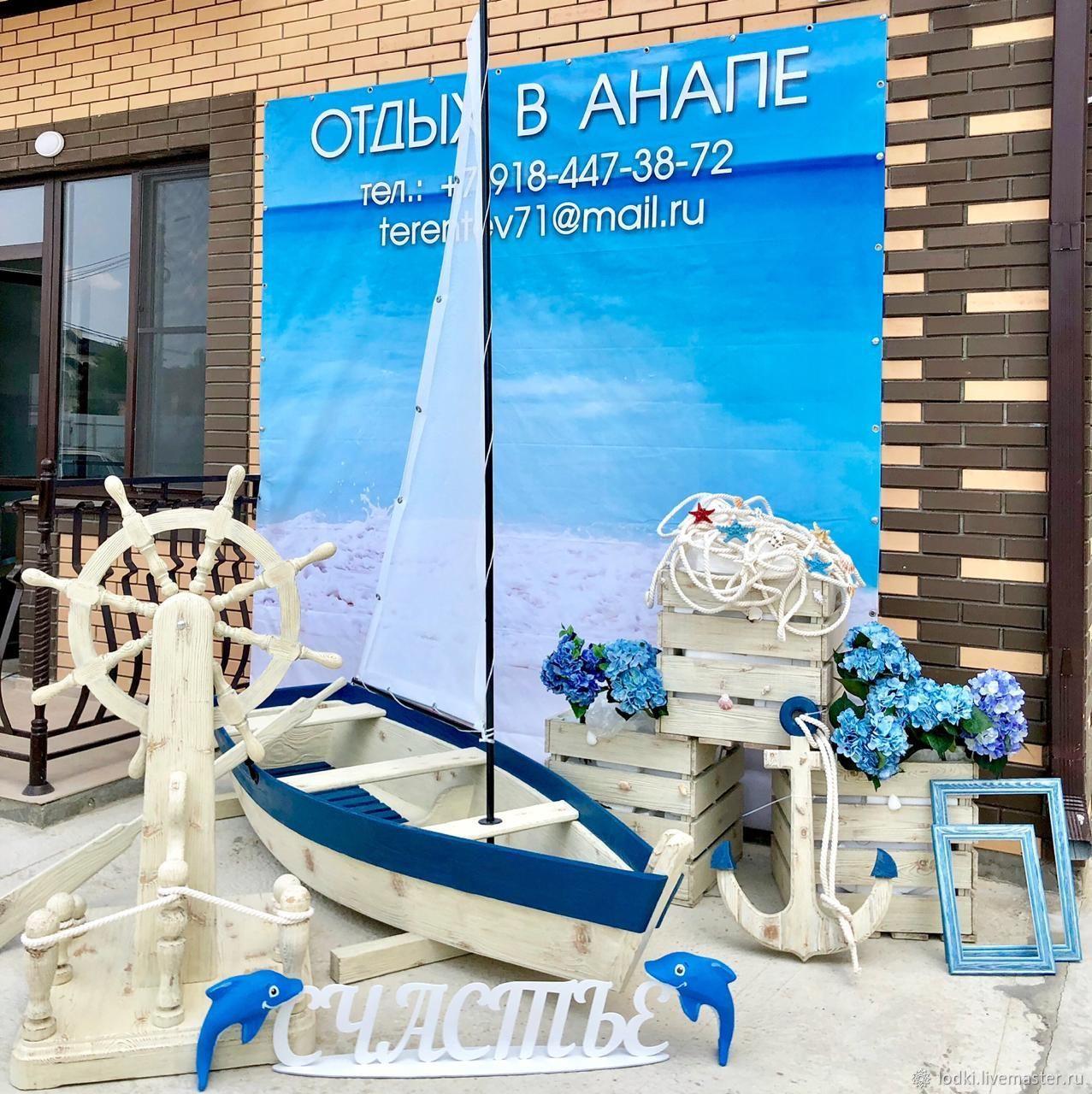 Фото зона (Морской стиль), Фото, Екатеринбург, Фото №1