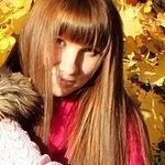 Светлана Люцко (busink) - Ярмарка Мастеров - ручная работа, handmade