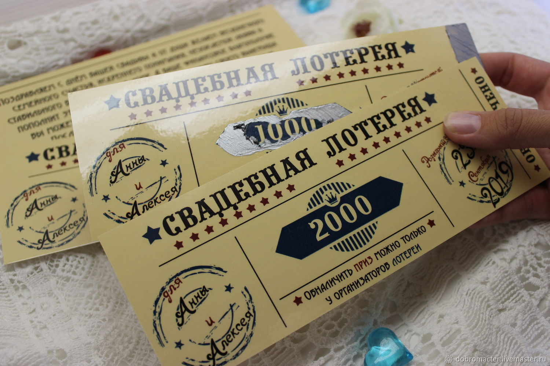 дизайн лотерейных билетов картинки так свиная шкурка