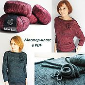 Материалы для творчества handmade. Livemaster - original item Master class on crochet openwork pullover. Handmade.