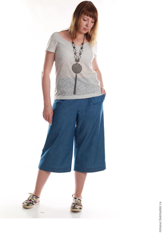 Брюки Кюлоты из облегченной джинсы – купить в интернет-магазине на Ярмарке Мастеров с доставкой