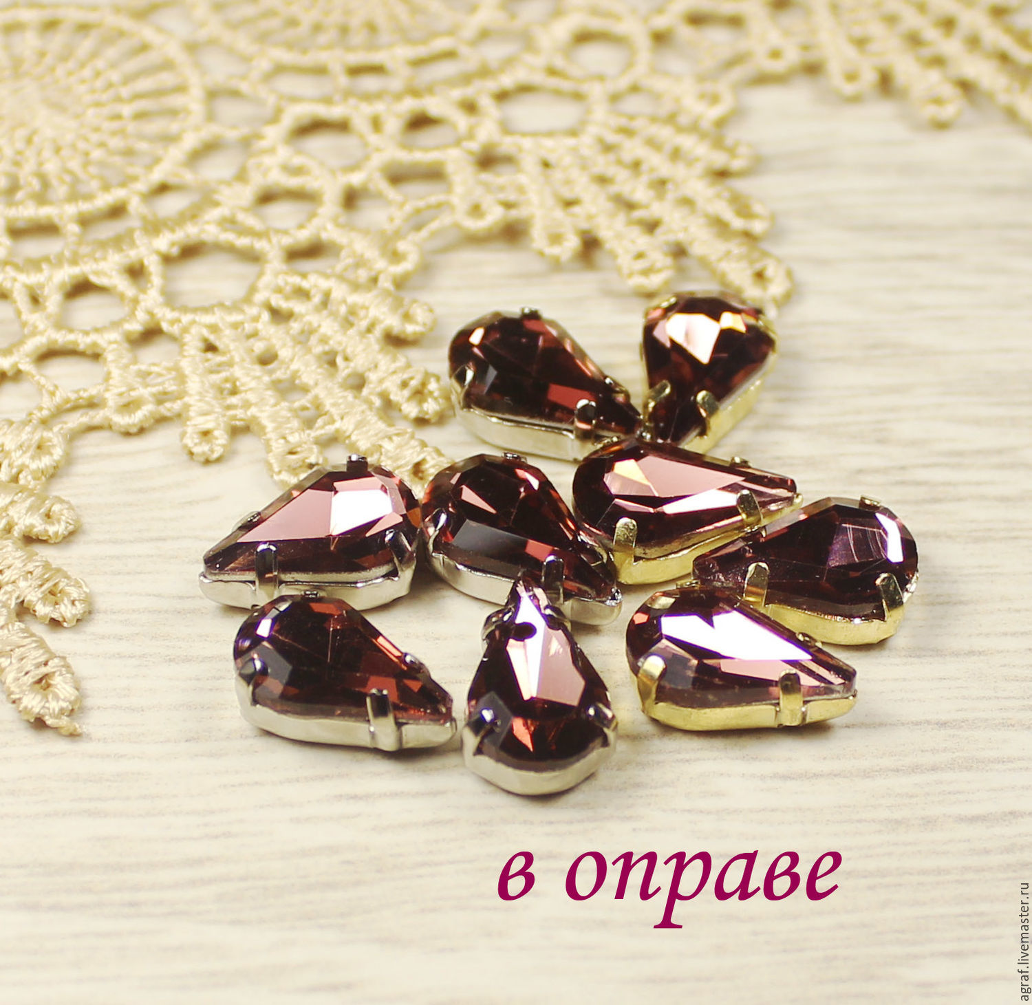 13h8 mm Marsala drops in gold and silver frames sewn on, Beads1, Solikamsk,  Фото №1