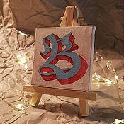 Картины ручной работы. Ярмарка Мастеров - ручная работа Картина: В. Handmade.