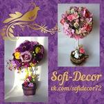 Софи-Декор (Sofi-Decor) - Ярмарка Мастеров - ручная работа, handmade