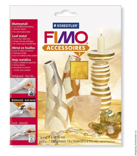 Металлическая фольга от FIMO, цвет золото