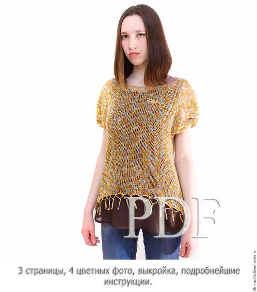 Вязание ручной работы. Ярмарка Мастеров - ручная работа. Купить Мастер-класс в PDF Вязаный пуловер из хлопка с бахромой. Handmade.