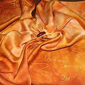 """Аксессуары ручной работы. Ярмарка Мастеров - ручная работа Шейный платок """"Солнечный янтарь"""". Handmade."""