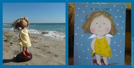 """Кукла по картине Евгении Гапчинской """" Мамины туфли""""А вы носили мамины туфли? Чудесная картина Е.Гапчинской вдохновила меня на создание куклы..наверно потому, что я тоже любила носить мамины"""