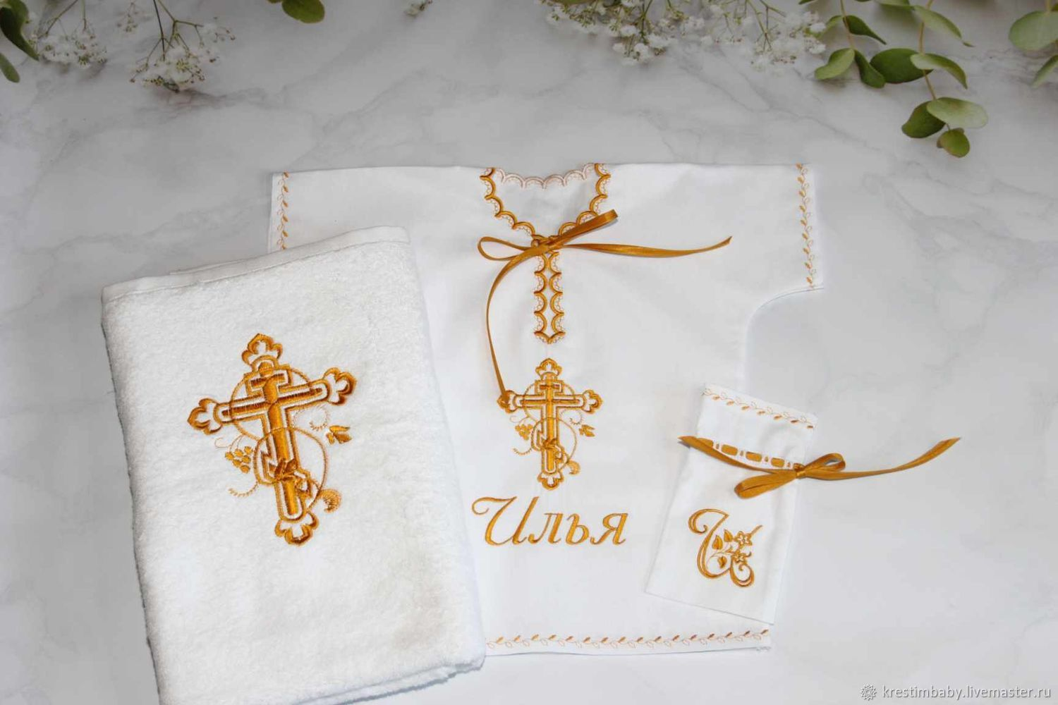 Kit for christening nominal, Christening set, Moscow,  Фото №1