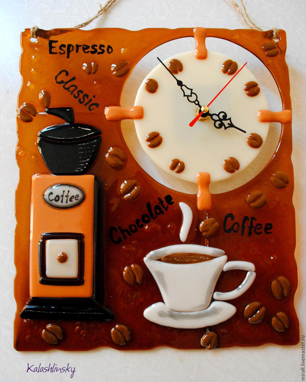Watch from handmade glass, fusing watch 'Coffee', Watch, Odessa,  Фото №1