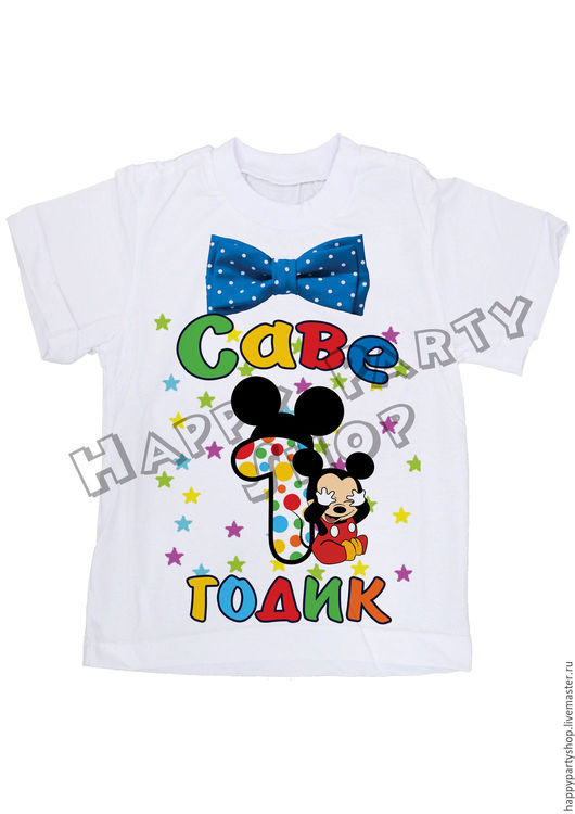 Одежда для мальчиков, ручной работы. Ярмарка Мастеров - ручная работа. Купить Детская именная футболка на 1 год Микки маус. Handmade.