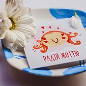 """Открытки ручной работы. Ярмарка Мастеров - ручная работа """"Радій життю"""",""""Гарного дня"""" открытки. Handmade."""