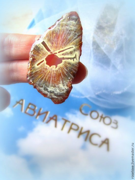 The brooch is painted on the rock 'the Helicopter, the Sun' Golden, Brooches, Moscow,  Фото №1