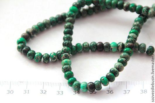 Для украшений ручной работы. Ярмарка Мастеров - ручная работа. Купить Рондель из яшмы, зеленый, 6х4мм. Handmade. Зеленый