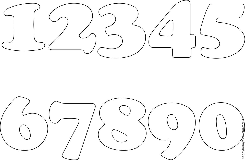 Цифры трафареты для вырезания из бумаги