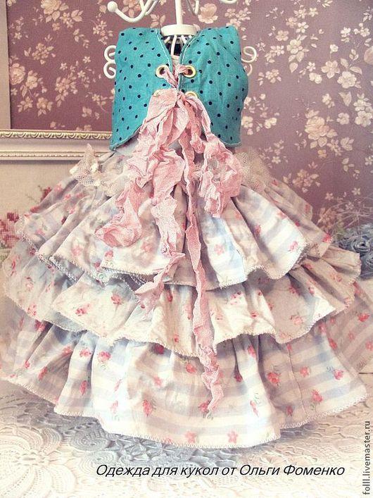 Одежда для кукол ручной работы. Ярмарка Мастеров - ручная работа. Купить Наряд  для  куклы БЖД 45 см №14. Handmade.