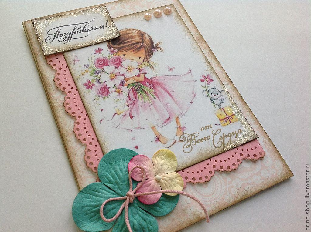 Картинки, поздравительные открытки заказать