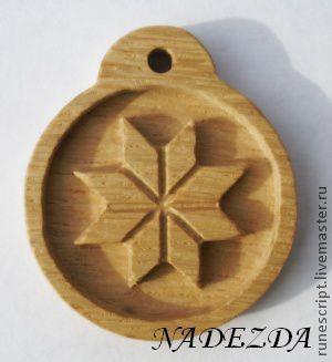 Алатырь. Крест Сварога. Звезда Сварога. Славянский оберег. Размер 4-5см Возможно изготовление других славянских символов.
