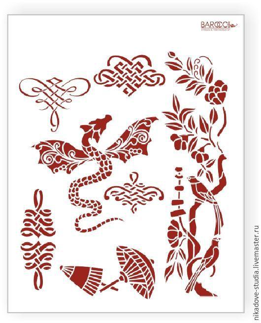 Декупаж и роспись ручной работы. Ярмарка Мастеров - ручная работа. Купить Китайские орнаменты (Л-31) - трафарет barocci. Handmade.