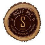 shelfmsk