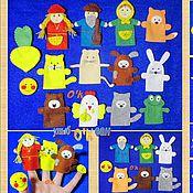Куклы и игрушки ручной работы. Ярмарка Мастеров - ручная работа Пальчиковый театр (5 сказок; 19 предметов).. Handmade.