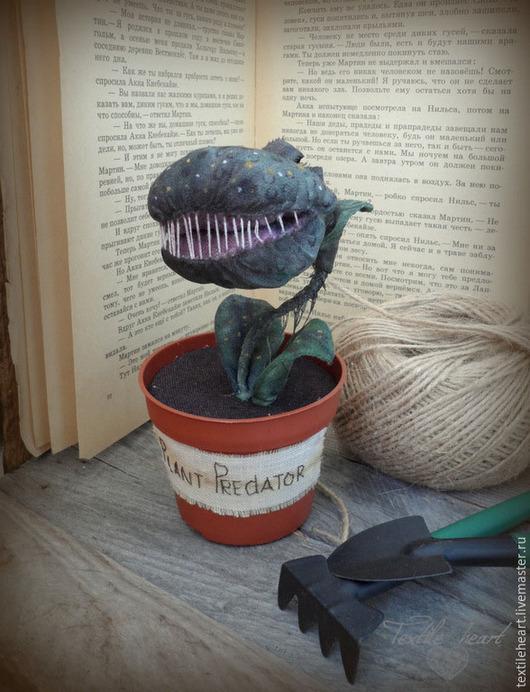Куклы и игрушки ручной работы. Ярмарка Мастеров - ручная работа. Купить Plant Predator. Handmade. Болотный, авторская работа, лён
