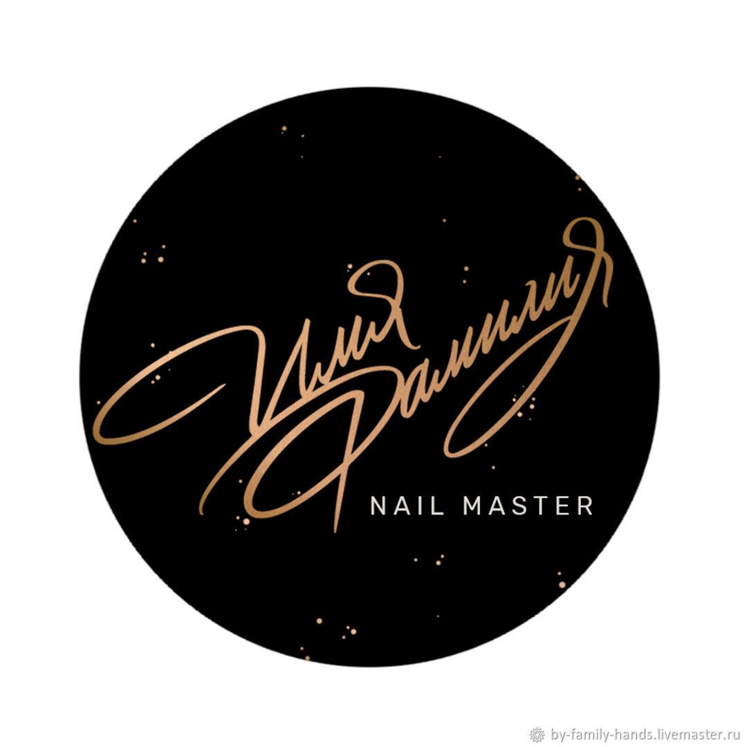 Рукописный логотип для мастера маникюра и не только, Духи, Краснодар,  Фото №1